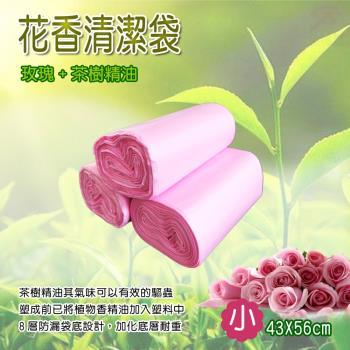六包15L花香垃圾袋台灣專利製造1包3卷+送海底撈清湯1包(市值250元/包)