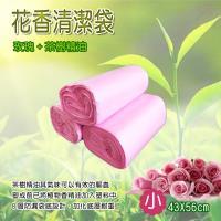 三包15L花香垃圾袋1包3卷/台灣專利製造/台灣製造/金德恩