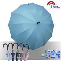 【Kasan】大傘面12K銀素自動直傘(水藍)