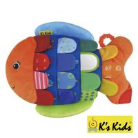 【Ks Kids 奇智奇思】有趣的彩虹魚 SB00286
