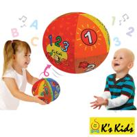 【Ks Kids 奇智奇思】會說話的球 SB00282
