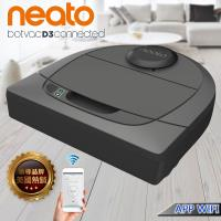 Neato Botvac D3 Wifi 支援 雷射掃描掃地機器人吸塵器-灰色(送好禮)