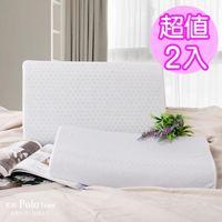 【R.Q.POLO】天然乳膠竹炭枕/抗菌除臭/人體工學/乳膠枕/枕芯(2入)
