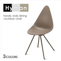 FRANCO 海曼北歐風簡約單椅