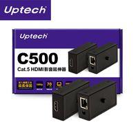 Uptech登昌恆 C500 Cat.5 HDMI影音延伸器