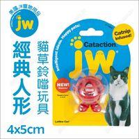 美國JW《經典人形格子球》貓草鈴噹玩具,當擺飾也可愛