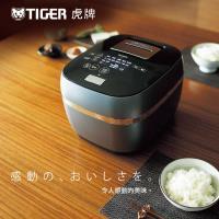 (日本製)TIGER虎牌 頂級款- 6人份本土鍋壓力IH電子鍋(JPX-A10R)買就送虎牌咖啡機+專用食譜