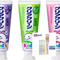 日本原裝進口 KAO 兒童牙膏(葡萄/草莓/哈蜜瓜)3款選擇70g*3+【日本SUNSTAR】巧虎兒童牙刷(2歲以下)*6