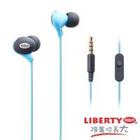 【LIBERTY利百代】三彩青春-入耳式運動型線控耳機麥克風
