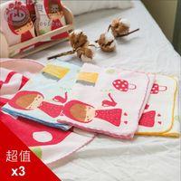 【PEILOU】貝柔童話抗菌紗布童巾(3入)