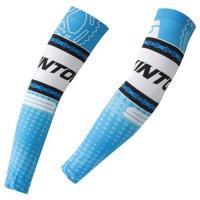 【米蘭精品】自行車袖套防曬袖套舒適親膚彈性透氣73fm62