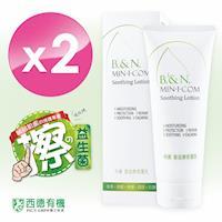 【西德 Shiteh】利膚敏益康修護乳-寶貝肌呵護 x2
