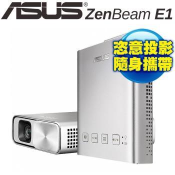 (雙11限定) Asus ZenBeam E1掌上式行動電源LED投影機