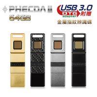 達墨TOPMORE Phecda  II  指紋辨識碟 USB3.0 64GB