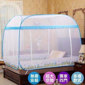 【Bunny】獨家四門雙絲加大加高免安裝方頂蒙古包蚊帳(單人)