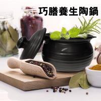 金德恩 莉陞陶手作坊 養生多功能陶鍋三入