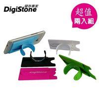 DigiStone 第二代 U型魔力貼卡片式手機支架/可攜式卡套x2入