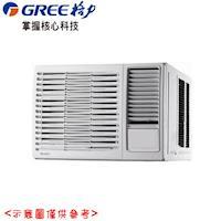 GREE臺灣格力冷氣 5-7坪 定頻窗型冷氣GWF-36D