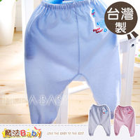 魔法Baby~台灣製造新生兒薄長褲/褲子(藍.粉)~g3465
