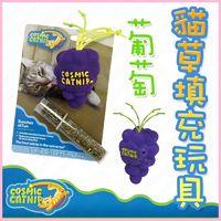 美國Cosmic Catnip宇宙貓《可填充貓草橡膠玩具-葡萄》