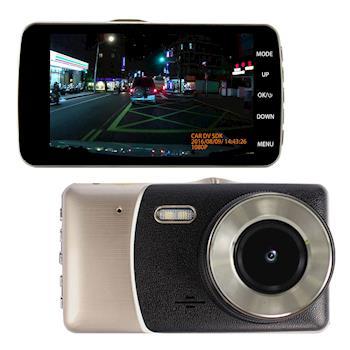 【IS愛思】CV-06XW PLUS 1080P高解析錄影行車紀錄器