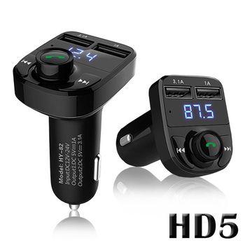 【Gmate】HD5雙USB車用免持藍牙MP3播放器