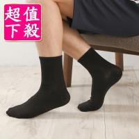 【源之氣】竹炭短統襪/超值下殺(12雙組) RM-10029
