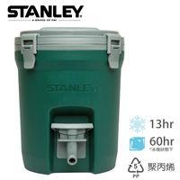 美國Stanley 冒險系列保溫冷飲桶 7.5L