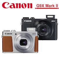 Canon G9X Mark II (G9X MK2) (公司貨)