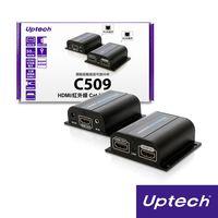 Uptech登昌恆 C509 HDMI/紅外線 Cat.6訊號延伸器