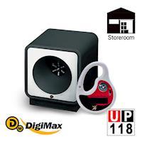 Digimax UP-118 營業用專業型單孔式高音壓超音波驅鼠器x12D8攜帶型太陽能超音波驅蚊器