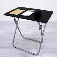 頂堅 耐重型(寬75公分)長方形折疊桌/餐桌/洽談桌/休閒桌/拜拜桌/便利桌(二色可選)