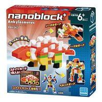 【Nanoblock 迷你積木】甲龍 PBH-003