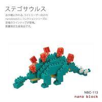 【Nanoblock 迷你積木】NBC-113 劍龍