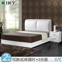 KIKY 戀戀風情皮質靠枕雙人加大6尺床組-床頭片+床底