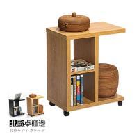 YKS 北歐邊桌櫃多功能木質置物架-LS0080