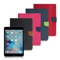 【台灣製造】MyStyle Apple iPad mini 2 甜蜜雙搭支架側翻皮套