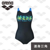 【限量 春夏新款】  arena 女士 休閒款 FSS7227WA 連體三角泳衣 運動 保守 遮肚 顯瘦 修身