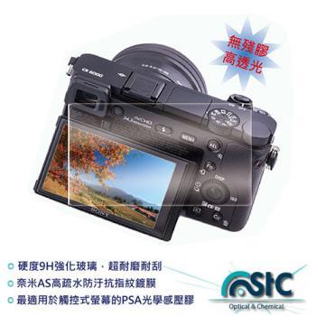 STC 鋼化玻璃 螢幕保護貼 (Panasonic GX85 專用)