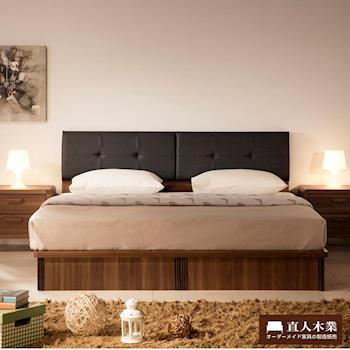 【日本直人木業】Industry平面6尺加大抽屜生活床組(床底有2個收納抽屜)