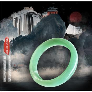 緬甸天然翡翠A貨 冰地濃郁滿綠翡翠手鐲