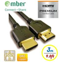 amber【PREMIUM HDMI 2.0b認證】OFC無氧銅極品優質高速HDMI影音傳輸線 PS4/Xbox高階影音專用指定線-【3M】