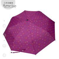 Weather Me奶油獅亮彩晴雨兩用自動開收傘