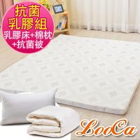LooCa棉柔5cm乳膠床枕被組-單大3.5尺