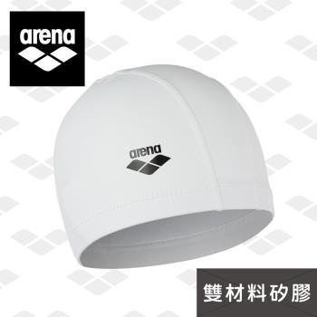 arena  雙材質 矽膠萊卡 ARN6406E  雙層泳帽 男女通用 官方正品