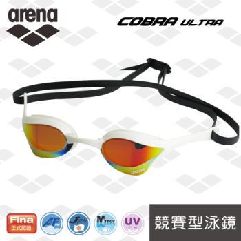arena 競賽款 Cobra Ultra系列 AGL-180M電鍍泳鏡-行動