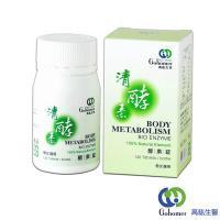 高紘生醫 清酵素 酵素錠(130錠/罐)