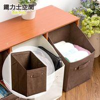 A+生活館【鐵力士空間】質感直立式不織布收納抽屜盒(咖啡色)