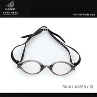 【SABLE】黑貂運動光學泳鏡鏡框 空筒-游泳 可搭配RS-1/2/3單顆 銀