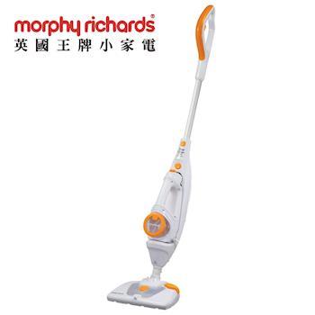 英國Morphy Richards 12合1複合式蒸氣拖把-福利品